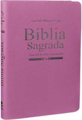 Bíblia Sagrada RA Couro Sintético - Rosa.