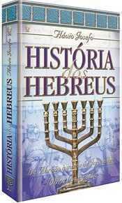 História dos Hebreus – Flávio Josefo – Cpad
