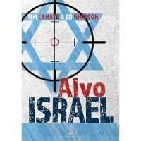 Alvo Israel
