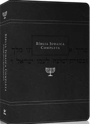 Bíblia Judaica - Luxo - Cinza