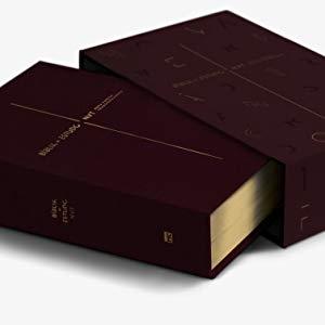 BE - NVT - Mundo Cristão